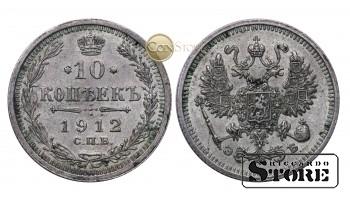 РОССИЙСКАЯ ИМПЕРИЯ , СЕРЕБРО , 10 КОПЕЕК 1912 ГОДА