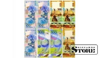 Набор из восьми памятных банкнот номиналом 100 рублей: Сочи, Крым, Футбол