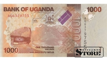 ONE THOUSAND SHILLING