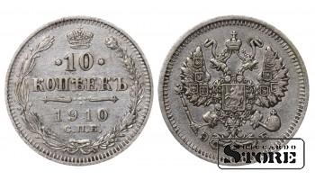 1910 Russian Empire Nicholas II (1894 - 1917) Coin Coinage Standard 10 kopeks Y# 20a # RI273