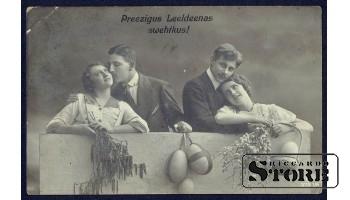 Старинная Поздравительная открытка времён Ульманиса  с Пасхой Христовой