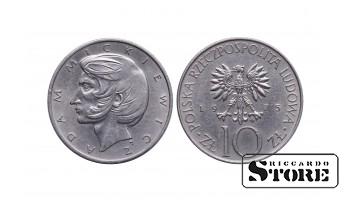 Польша, 10 злотых 1975 год - Адам Мицкевич (Выдающиеся личности)