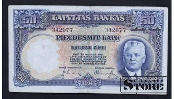 LATVIA , 50 LATI 1934 GADS - 342077