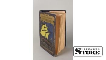 Книга, К. Стаханович, Полное собрание сочинений