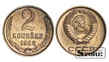 МОНЕТА, СССР , 2 КОПЕЙКИ 1968 ГОД - ШТЕМПЕЛЬНЫЙ БЛЕСК