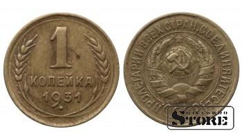 1 КОПЕЙКА СССР 1931 ГОД Y# 91