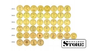 """10 rubļu monētu komplekts """"Militārās slavas pilsētas"""" (45 gab.)"""