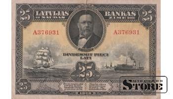 БАНКНОТА, 25 Лат 1928 год - A376931