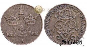 Швеция , 1 эре 1935 год