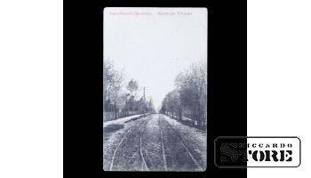 Открытка, Карловы Вары, 1909