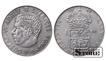 1962 Sweden King Gustaf VI Adolf (1950 - 1973) Coin Coinage Standard 1 Krona KM#826 #SW135