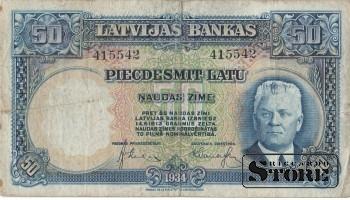 Банкнота,  50 лат 1934 год , Латвия