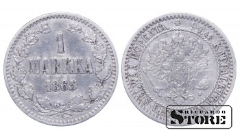 1865 Finland Emperor Nicholas II (1895 - 1917) Coin Coinage Standard 1 markka KM#3 #F364
