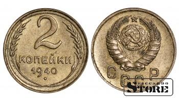 Монета, СССР , 2 копейки 1940 год - ШТЕМПЕЛЬНЫЙ БЛЕСК