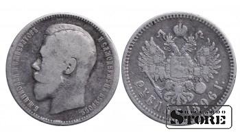 1 Рубль (АГ) , 1896 год , Серебро , Российская империя