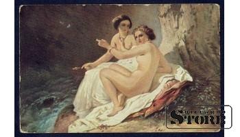 Коллекционная открытка Российской Империи Купальщицы