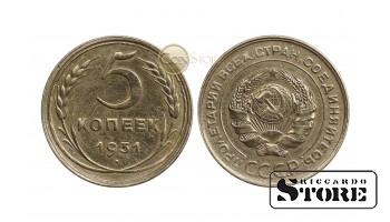 Монета, СССР , 5 копеек 1931 год
