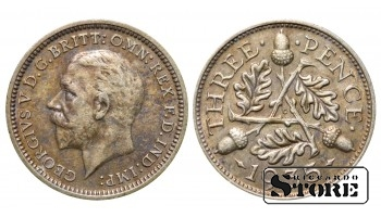 1935 Great Britain UK Coin Silver Ag Coinage Rare 3 Pence KM#831 #UK706