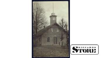 Коллекционная открытка Кирпичный дом