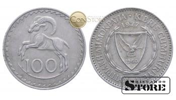 Кипр , 100 милей 1977 год