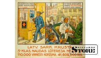 Пятиклассная денежная лотерея Латвийского Красного креста № 3 и 3а
