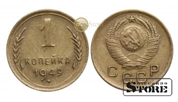 МОНЕТА, СССР , 1 КОПЕЙКА 1949 ГОД
