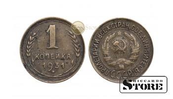МОНЕТА, СССР , 1 КОПЕЙКА 1931 ГОД