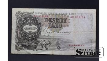 БАНКНОТА , ЛАТВИЯ , 10 ЛАТ 1938 год - AC 031184