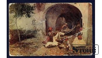Итальянская коллекционная открытка Терателли