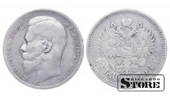 1898 Russian Empire Emperor Nicholas II (1894 - 1917) Coin Coinage Standard 1 Ruble Y#59 #RI320