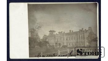 Старинная открытка Российской Империи латышская школа