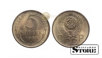 Монета, СССР , 5 копеек 1953 год - Штемпельный блеск