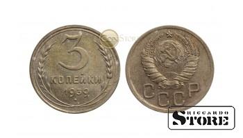 Монета, СССР , 3 копейки 1939 год
