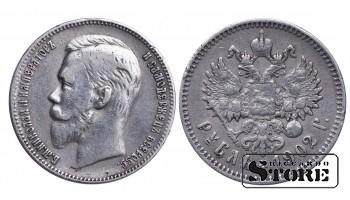 1 Рубль (АP) , 1902 год , Серебро , Российская империя