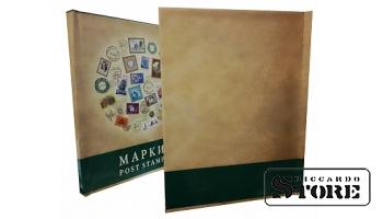 Альбом-планшет на 4 листа для хранения марок, с промежуточными листами, с титульным листом