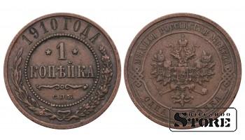 1 КОПЕЙКА С.П.Б 1910 ГОД Y# 9.2
