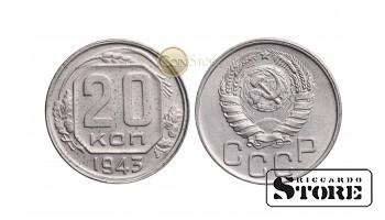 Монета ,СССР , 20 копеек 1943 год