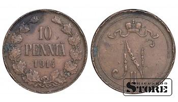 1914 Finland Emperor Nicholas II (1895 - 1917) Coin Coinage Standard 10 Penia KM#14 #F413