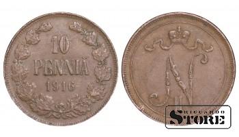 1916 Finland Emperor Alexander II (1864 - 1880) Coin Coinage Standard 10 Penia KM#14 #F423