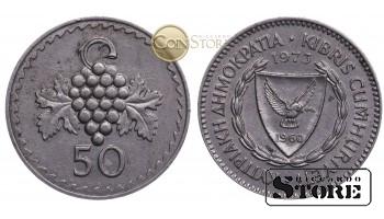 Кипр , 50 милей 1973 год