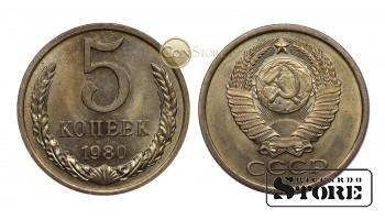 Монета, СССР , 5 копеек 1980 год - Штемпельный блеск