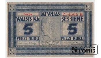 БАНКНОТА , ЛАТВИЯ , 5 Рублей 1919 год -  234666 B