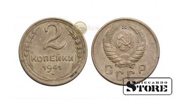МОНЕТА, СССР , 2 КОПЕЙКИ 1941 ГОД