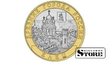 10 рублей Елец 2011, СПМД