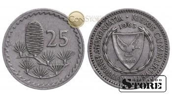 Кипр , 25 милей 1963 год