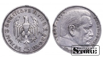 1936 Germany Nazi Germany (Third Reich) (1933 - 1945) Coin Coinage Standard 5 Reichsmark KM#89 #G478
