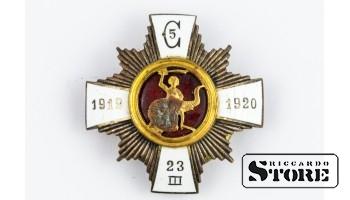 Нагрудный знак 5-го Цесиского пехотного полка