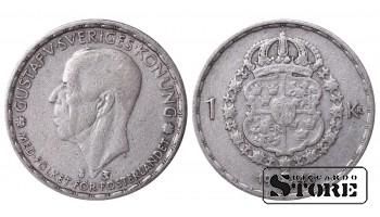 1946 Sweden King Gustav V (1908 - 1950) Coin Coinage Standard 1 Krona KM#814 #SW121