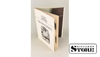 Книга, Петерис Упитис, Закладки