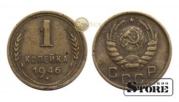 МОНЕТА, СССР , 1 КОПЕЙКА 1946 ГОД
